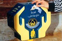ضریب نفوذ صندوق صدقات در  مازندران 41 درصداست