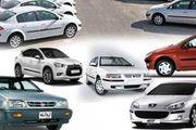 قیمت خودروهای داخلی 7 آبان ماه اعلام شد