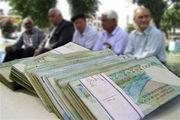 دوربرگردان ۷ سال سیاست اقتصادی ناکارآمد