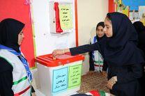 330 هزار دانش آموز در انتخابات شورای دانش آموزی  مدارس گیلان شرکت کردند