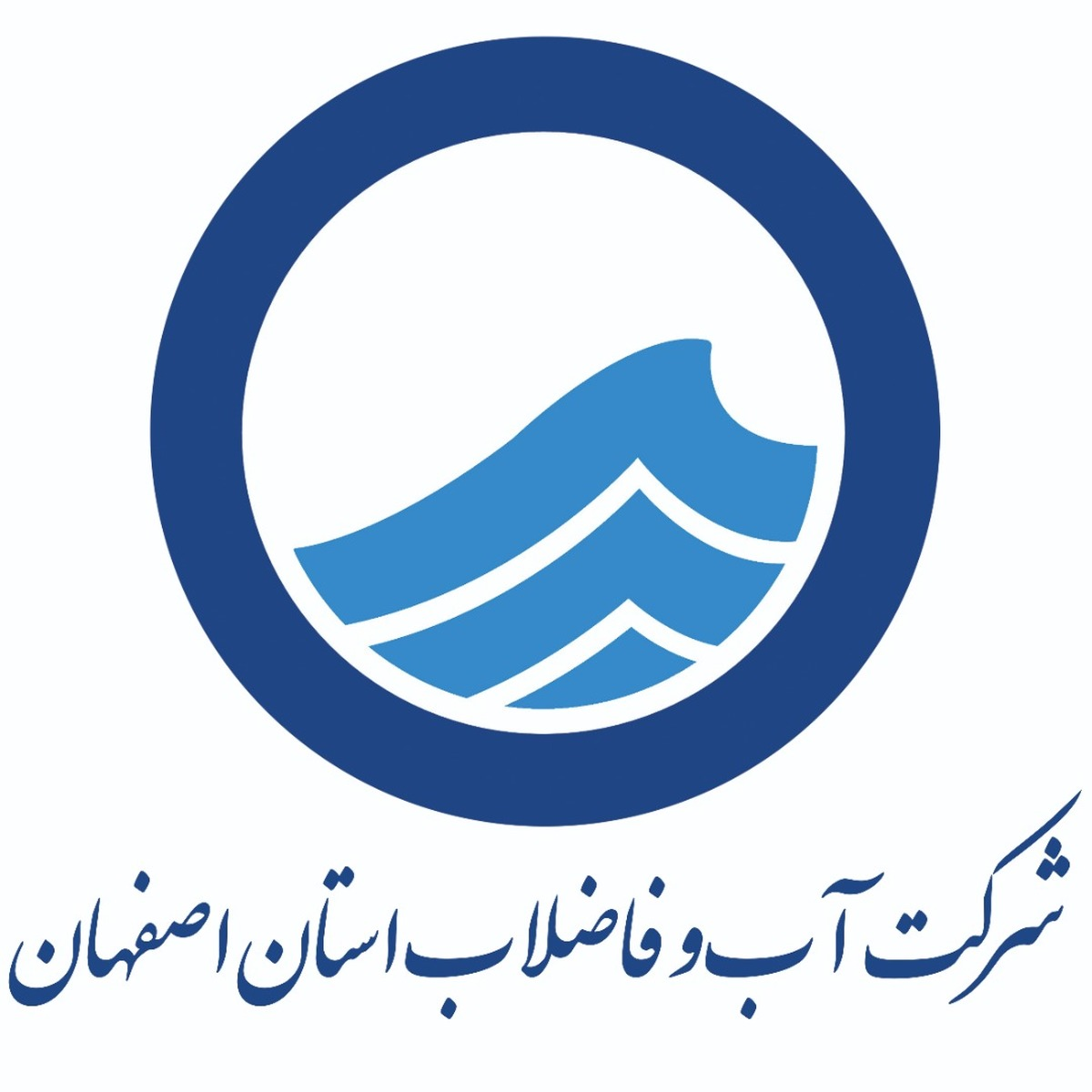تاریخ آب و فاضلاب شهر اصفهان، داستان خود شهر است