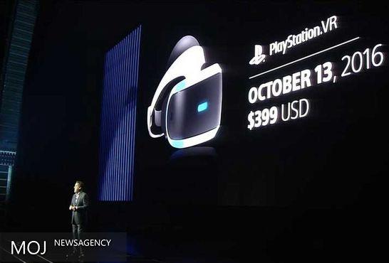 تاریخ عرضه هدست واقعیت مجازی PlayStation VR مشخص شد