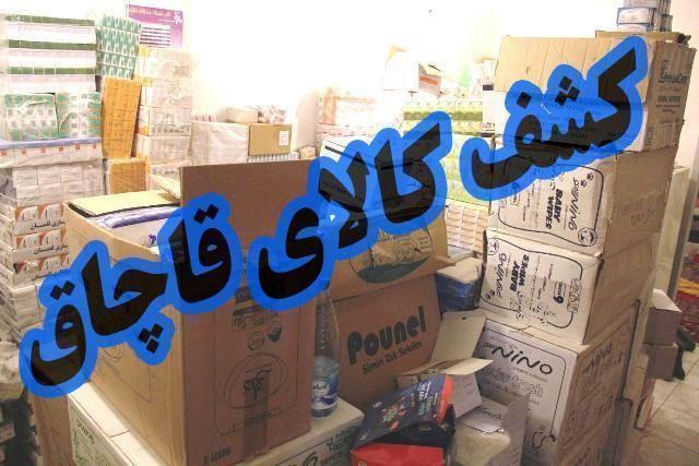 ظروف آشپزخانه قاچاق در اهواز  کشف شد