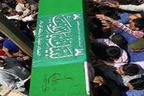 پیکرهای 3 شهید مدافع حرم در قم تشییع می شود