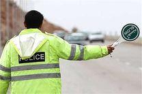 محدودیتهای ترافیکی جادههای کهگیلویه و بویراحمد اعلام شد
