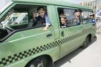 کاهش 75 درصدی تصادف خودروهای سرویس مدارس در اصفهان