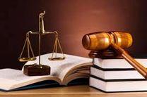 رسیدگی مجدد پرونده پس از قطعی شدن رأی فقط به شرط نقض اصول مسلمات فقهی