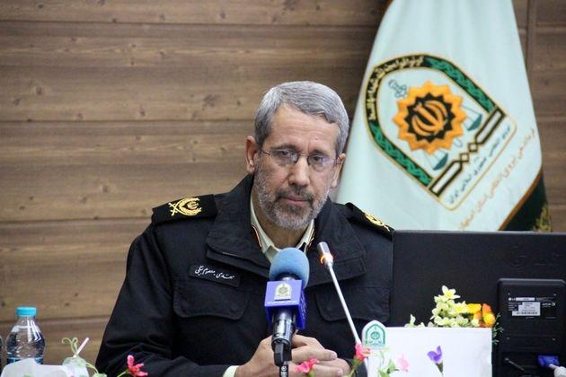 کشف 2 تن مواد مخدر در اصفهان