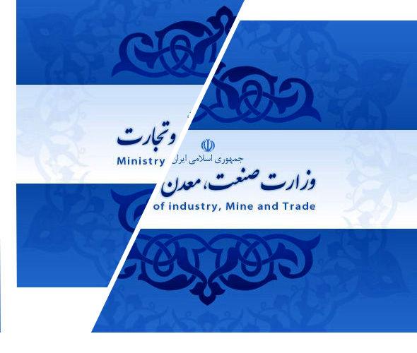 وزارتخانه ای هم مسئول و هم ناظر