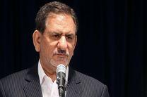 تشکیل جلسه بررسی حادثه معدن آزادشهر به ریاست معاون اول رییس جمهور