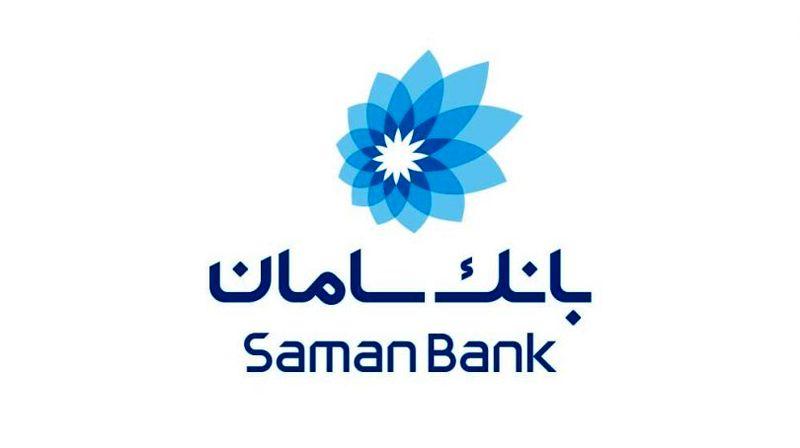 بانک سامان، خدمات شعبهای را تلفنی ارایه میدهد
