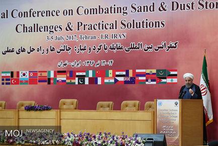 همایش بین المللی مقابله با گرد و غبار