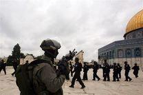 تظاهرات شهروندان فلسطینی در اعتراض به قانون منع پخش اذان