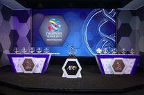 قرعه کشی لیگ قهرمانان آسیا برگزار شد/ اعلام گروه بندی کامل فصل ۲۰۱۹ لیگ قهرمانان آسیا