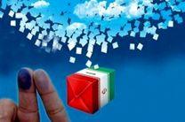 آغاز توزیع دستگاه های الکترونیکی احراز هویت رأی دهندگان در اصفهان