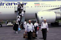 آخرین پرواز برگشت حج سحرگاه امروز در فرودگاه سردار جنگل رشت به زمین نشست