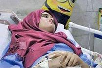 استاندار اصفهان هزینه درمان «هانیه» را تقبل کرد