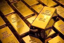 قیمت طلا در 21 آبان 97 اعلام شد