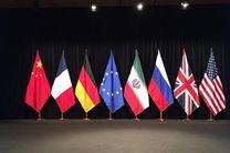 بورس ایران چشم انتظار تصمیم آمریکا در خصوص برجام