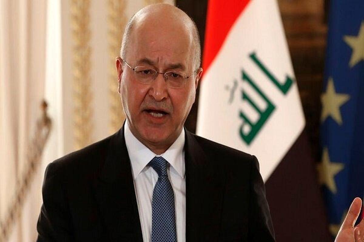 واکنش «برهم صالح» به توافق میان آمریکا و عراق