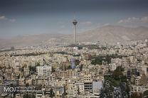 کیفیت هوای تهران در ۱ آذر ماه ناسالم است