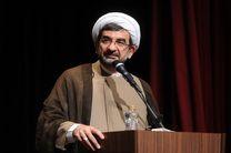 میثم امرودی رئیس سازمان فرهنگی هنری شهرداری تهران شد