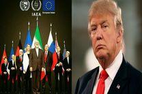تبیین سناریوهای آمریکا در قبال توافق هسته ای ایران