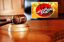 جریمه ۲۲ میلیاردی مالک یک کشتارگاه متخلف در اصفهان