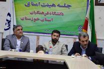 ساخت دانشگاه جامع فرهنگیان در خوزستان/تامین اعتبار از محل سرمایهگذاری توسعه مخازن نفتی