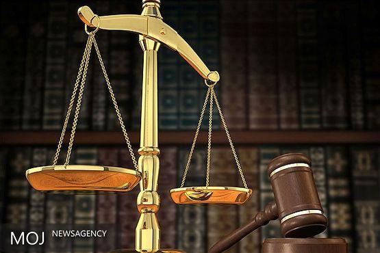 آزمون قضاوت مهر امسال برگزار میشود