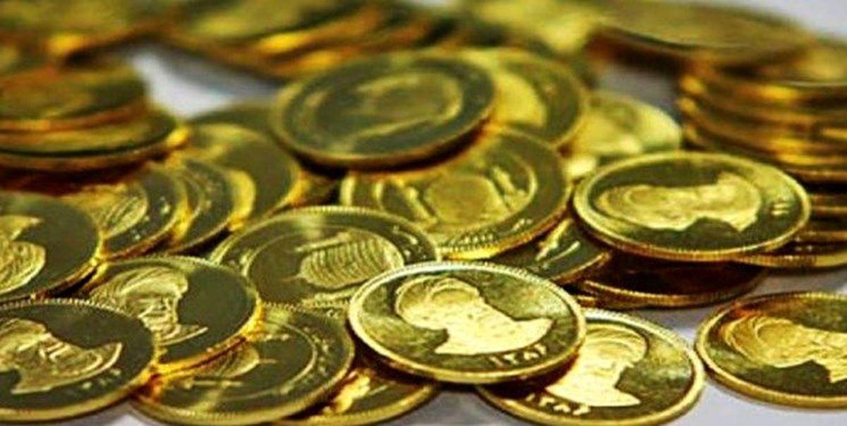 نرخ سکه در بازار امروز