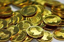 قیمت سکه در 25 مهر 98 اعلام شد