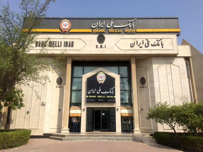 تسهیلات بانک ملی ایران برای مقابله با کرونا