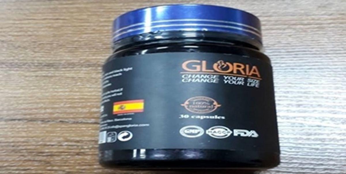 برخورد با عوامل تولید و فروش داروی لاغری «گلوریا»