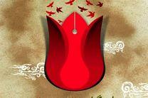دومین کنگره بزرگداشت 135 شهید دانشجوی استان لرستان برگزار شد