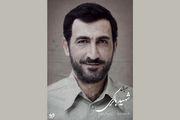 رونمایی از گریم هادی حجازیفر در نقش شهید باکری