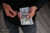قیمت دلار تک نرخی 9 آبان ماه/ نرخ 39 ارز عمده اعلام شد