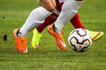 حضور تیمهای لیگ دسته اول در جام حذفی اجباری است