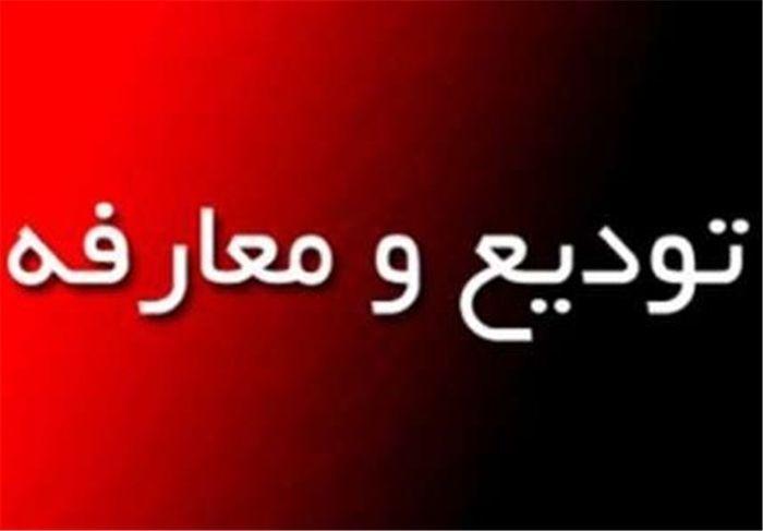 ابراهیم دارایی مدیر جهاد کشاورزی شهرستان کرمانشاه شد