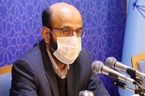 دوران دفاع مقدس ثروت ملی و فرهنگی انقلاب اسلامی ایران است
