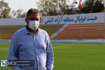 قرارداد اسکوچیچ و تیم ملی فوتبال ایران به پایان رسید