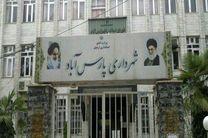بدهی 18 میلیاردی شهرداری پارس آباد