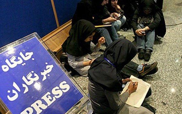 تشکیل صندوق حمایت از خبرنگاران در گیلان