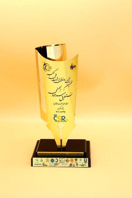 جایزه ملی مسئولیت اجتماعی به بانک انصار رسید