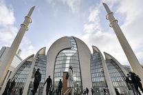 تهدید به بمب گذاری، 1 مسجد در آلمان را تخلیه کرد