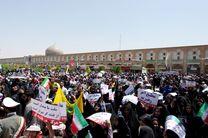 مسیرهای سه گانه راهپیمایی روز جهانی قدس در اصفهان اعلام شد