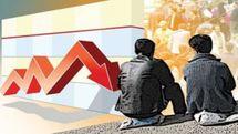 هرمزگان رتبهی نخست بیکاری در کشور