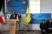 تخصیص ١١ هزار میلیارد ریالی دولت برای گازرسانی روستاهای کرمانشاه