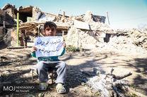 ارتش در یاری زلزله زده ها سنگ تمام گذاشت، مدیران مدبرانهتر امدادرسانی کنند
