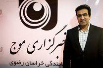 هنوز با ایده آل های شهر مشهد فاصله داریم / باید به توقعات به حق مردم پاسخ دهیم